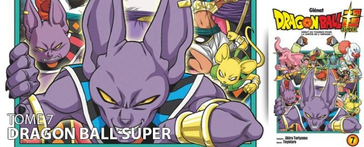 Avis manga:  Dragon Ball Super